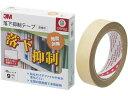 3M / 落下抑制テープ(書棚用) 25mm×9m / GN-900【ココデカウ】