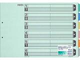 国誉/颜色仕恳切card file用 A3yoko 6山2孔10组/shiki-113[コクヨ/カラー仕切カードファイル用 A3ヨコ 6山 2穴 10組/シキ-113]