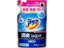 KAO/アタック 消臭ストロングジェル 詰替用 810g
