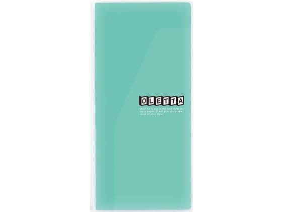 キングジム/オレッタ A4三つ折りホルダー 透明タイプ 緑/796Tミト