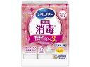 ユニチャーム/シルコットウェットティッシュ 消毒 薬用ウェット 詰替 40枚×3P