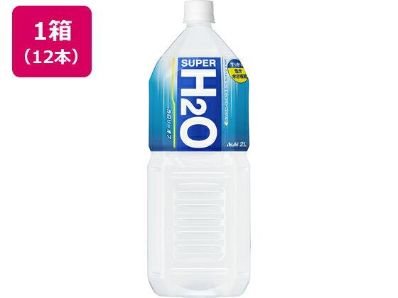 アサヒ飲料/スーパーH2O PET2L×12本