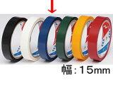 ニチバン/着色セロテープ NO.430 青 15mm×35m/4304-15