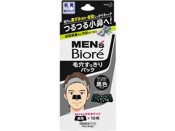 KAO/メンズビオレ 毛穴すっきりパック 黒色タイプ