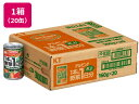 デルモンテ/一本に野菜一日分 160g×20缶