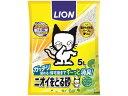 ライオン/ニオイをとる砂 リラックスグリーンの香り 5L
