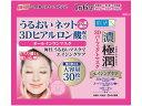 ロート製薬/肌研 極潤 3Dパーフェクトマスク 30枚