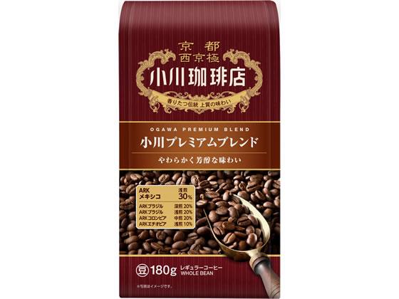 小川珈琲店/小川プレミアムブレンド(豆)180g/10205266【ココデカウ】