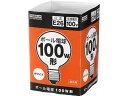 ヤザワ / ボール電球 100W形 G95 ホワイト / GW100V90W95