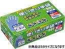 エステー/ニトリル使いきり手袋 SS ブルー/NO.981(215148)