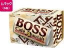 サントリー/ボス カフェオレ 185g×6缶