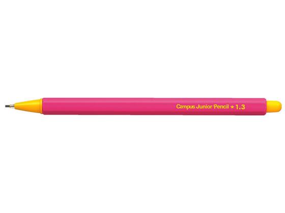 コクヨ/キャンパスジュニアペンシル 1.3mm ピンク/PS-C101P-1P