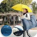 お昼寝布団 専用 持ち運び カバン 撥水 | ネイビー かばん バッグ【洗える】【全品送