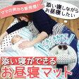 添い寝・お昼寝マット|添い寝が出来る大きいサイズ 約118×80cmレイユール(Rayures)・アルファベット・プチエトワール【かわいい/選べる3柄/ビッグサイズ】