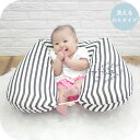 抱き枕 | 妊婦さんのための授乳クッションにもなる抱き枕 産後も長く使える 【日本製】【洗える】【全品送料無料】【サンデシカ公式通販/ココデシカ】