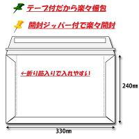 厚紙封筒角2サイズ【50枚】A4メール便発送用にビジネスバッグ・メールケース・レターケース