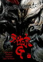 【中古】ライオン丸G vol 2 (通常版) DVD