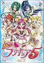 【中古】Yes!プリキュア5 Vol 1 [DVD]