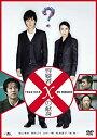 容疑者Xの献身【中古】容疑者Xの献身 スタンダード・エディション [DVD]