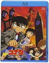 【中古】劇場版名探偵コナン ベイカー街の亡霊 (Blu-ray)