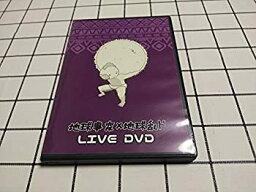 【中古】<strong>レペゼン地球</strong> 地球事変×地球乱ド LIVE DVD&MIX CD 2000枚限定