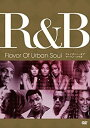 【中古】R&B - Flavor Of Urban Soul [DVD]