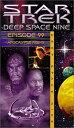 【中古】STAR TREK DEEP SPACE NINE 99: APOCALYPSE RISING [VHS] [Import]