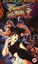 【中古】Street Fighter II: V [VHS]