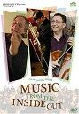 【中古】オーケストラの向こう側 フィラデルフィア管弦楽団の秘密 [DVD]