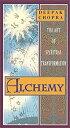 【中古】Art of Spiritual Transformation - Alchemy [VHS]