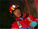 【中古】水曜スペシャル 川口浩 探検シリーズ ~地底探検 洞穴編~ DVD-BOX (初回限定版)
