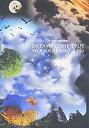 【中古】~史上最強の移動遊園地~ DREAMS COME TRUE WONDERLAND 2003(通常盤) [DVD]