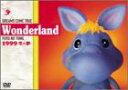 【中古】DREAMS COME TRUE Wonderland 1999~冬の夢~ [DVD]