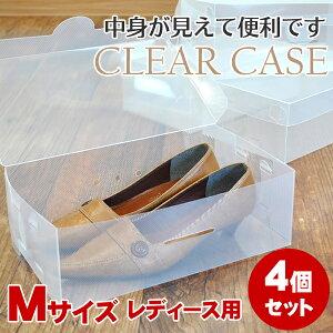クリアーケースMサイズ4Pセット【10P24Jun11】