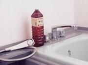 【送料無料】木酢液 もくさく液 お風呂用1500cc  【送料無料・送料込】