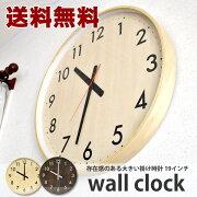 【送料無料】特大 壁掛け時計 19インチ オフィス 事務所 待合室 会社 業務 ウォールクロック 掛け時計 大きい時計 ステップムーブメント【送料無料・送料込】