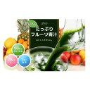 【賞味期限間近の為の大特価】めっちゃたっぷり フルーツ青汁[...