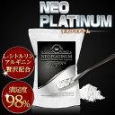 NEO PLUTINUM(ネオプラチナム):1袋【05P28Sep16/楽天BOX受取対象商品/0824楽天カード分割】