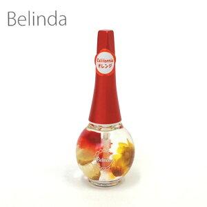 ベリンダ ネイルオイル キューティクルオイルオレンジ ネコポス