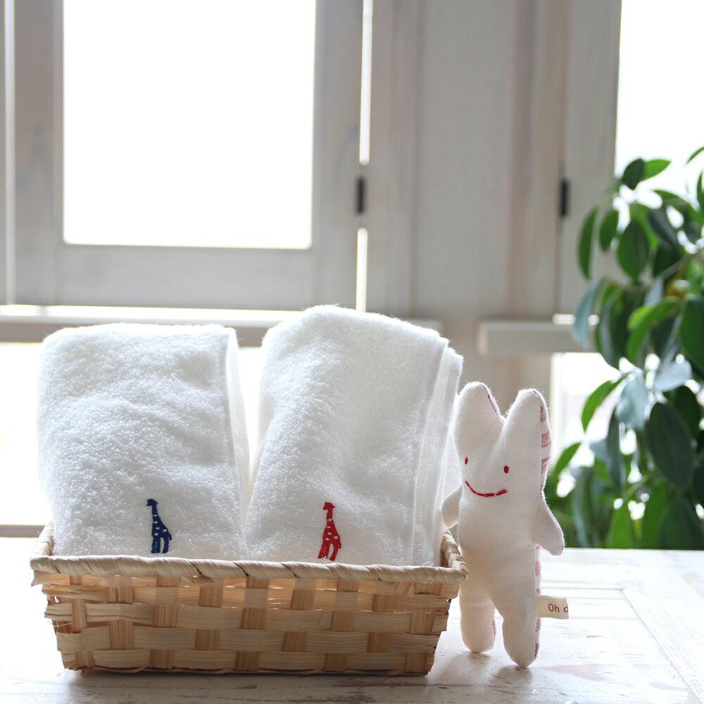 出産祝い hajimari フェイスタオル 今治製タオル 名入れ刺繍 日本製