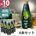 【送料無料】グレープシードオイル 500...