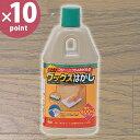 強力床ワックス剥離剤 400HB CH895[アズマ工業]【ポイント10倍】【フラリア】
