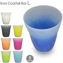 ユーロカクテルBOX L Euro Cocktail Box L [橋本達之助工芸]【ポイント10倍】【フラリア】ss12