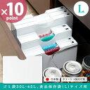 冷蔵庫 収納 ゴミ袋ホルダー ゴミ袋&保存袋用ホルダー L ...