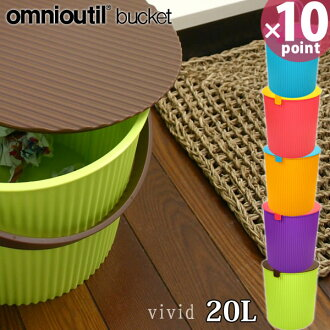 omnioutil / omnioutil bucket 20 liters [Yawata chemical]