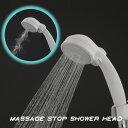 マッサージストップシャワーヘッド PS3235-80XA-MW2 三栄水栓製作所【ポイント10倍】【フラリア】