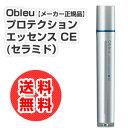 【送料無料】Obleu プロテクションエッセンス CE(セラミド) OB-PE1833C1 オーブル/MTG正規品カートリッジ