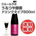 Urutsuyakouso_drink