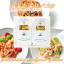 北海道Premium 海鮮パスタセットA(結婚式 披露宴 二次会 縁起物 引き出物 返礼品 贈