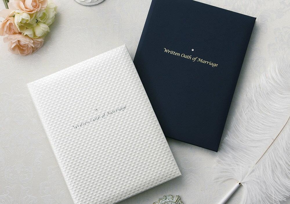 結婚証明書【人前式用】